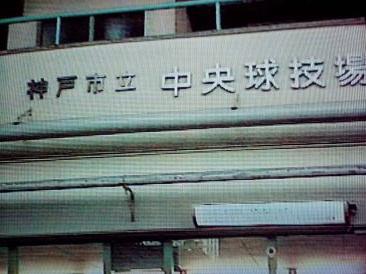 中央入り口