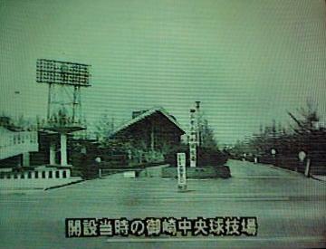 神戸中央、開設当時1