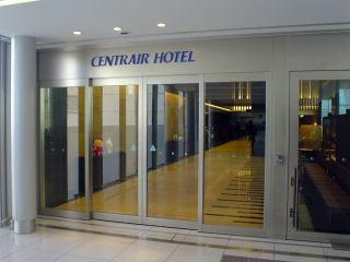セントレアホテル エントランス