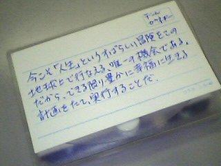 名刺大カード