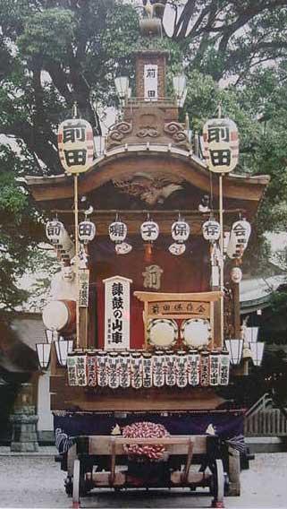 前田の山車
