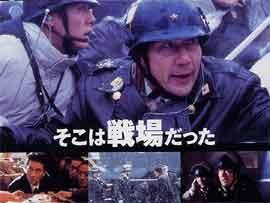 日本の警察は 世界一 《 「突入...