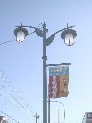 街路灯縦1