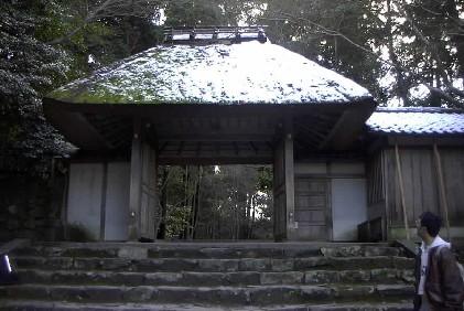 法然院山門(裏)