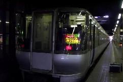 札幌駅(北海道4)