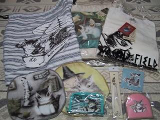 2005夏お楽しみ袋