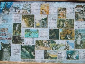 カレンダージグソー 2005