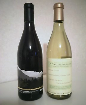 ごほうびワイン