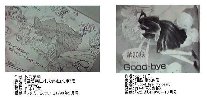秋霊リプ/松闇バイ 15と16 少女