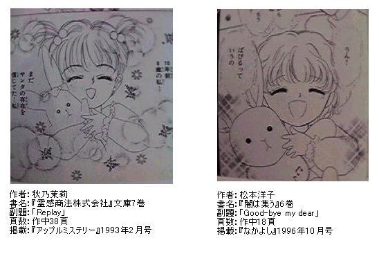 秋霊リプ/松闇バイ 17と18 幼子
