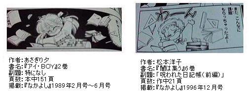 あさアイ/松闇日記 その2 勉強
