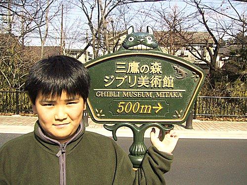 凌輔500m