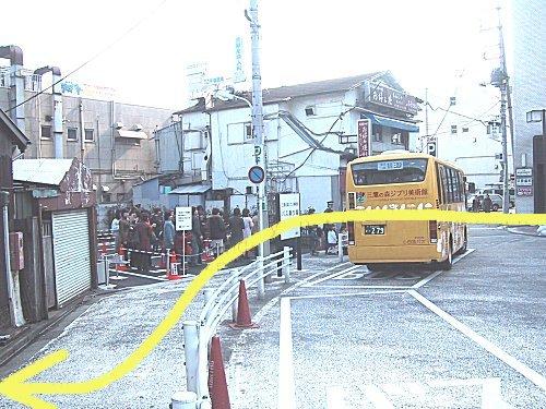 バス停スルー2