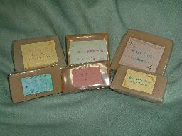 kikunoさん soap