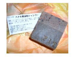 ヘナ&椿油粕シャンプー