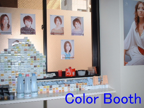 color booth