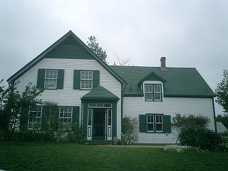 赤毛のアンの家