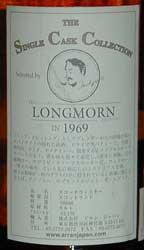 LONGMORN1969(裏)