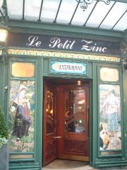 パリの扉2