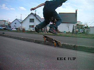 スタンス キック フリップ KICK FLIP