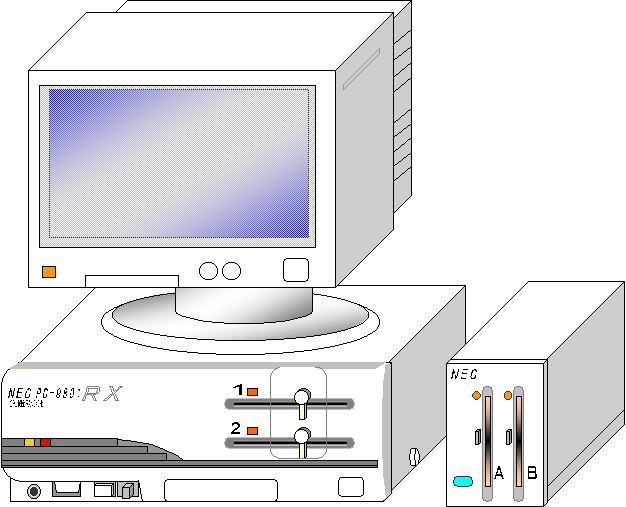 PC9801RX set
