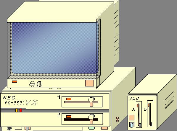 PC9801VX set