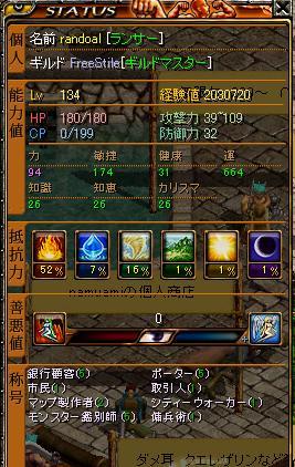 20050916ブログ1