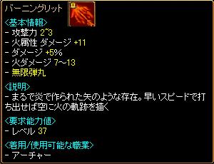 20050920U詳細