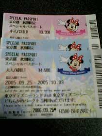 東京ディズニーランドチケット