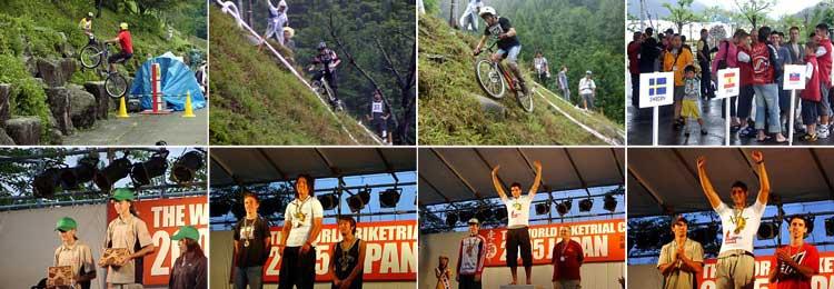 トライアル世界選手権2日目 20050821