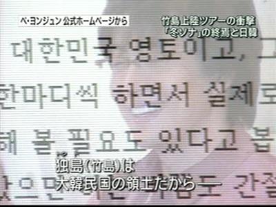 ☆冬ソナの ペ・ヨンジュン が好きな方☆  YouTube動画>22本 ニコニコ動画>1本 ->画像>101枚