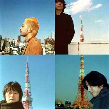 東京タワーとMr.Children