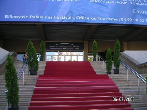Palais des festival…
