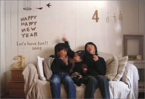 2005 NEW YEAR CARD