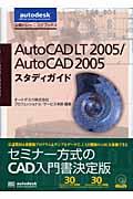 autocadbook