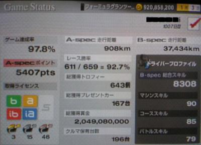 GT4(050120)