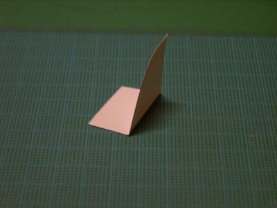 垂直尾翼2
