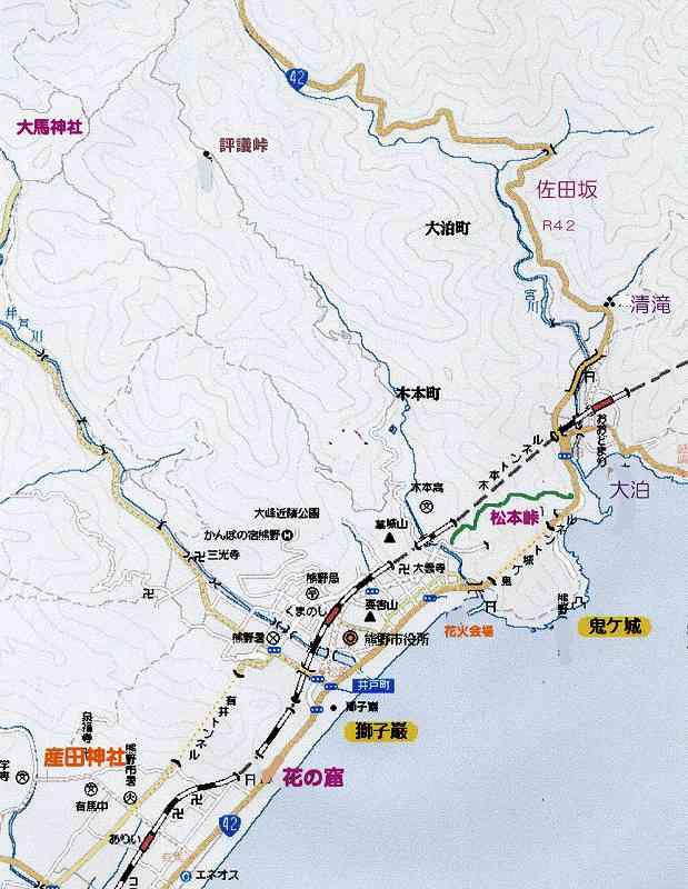 熊野市古道地図