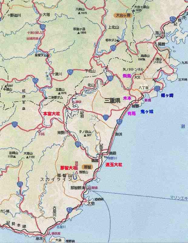 熊野三山地図