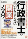 長江さんの本