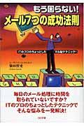 柴田さん2の本