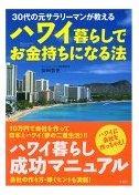 柴田さん1の本