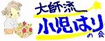 「~大n.co.jp/img/user/48/10/1474810/36.gif