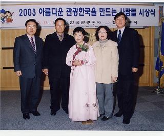 韓国観光公社