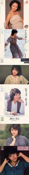 渡辺真知子 70年代シングル盤