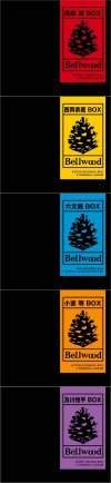 BELLWOOD BOX SET