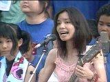Cocco 2003 8/15 那覇中学校