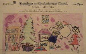Atsクリスマスカード