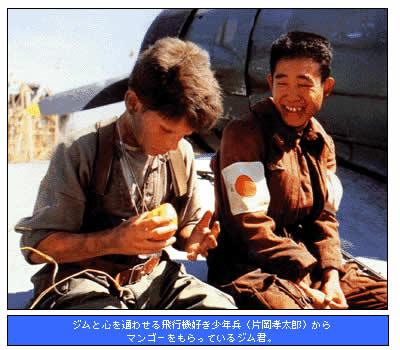 片岡孝太郎の画像 p1_6