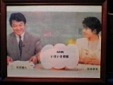 NHK情報番組